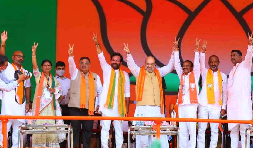 https://10tv.in/telangana/ts-bjp-president-bandi-sanjay-praja-sangrama-yatra-278673.html
