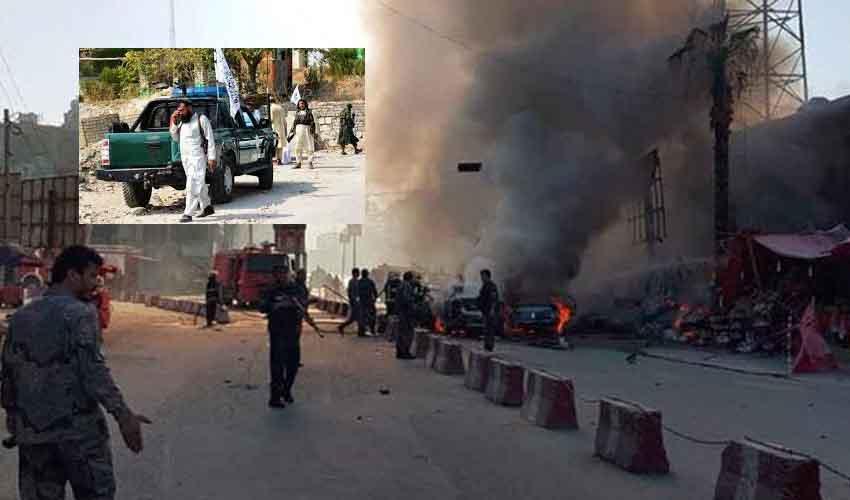 Blasts In Afghanistan : వరుస బాంబు పేలుళ్లతో దద్దరిల్లిన అఫ్ఘానిస్తాన్