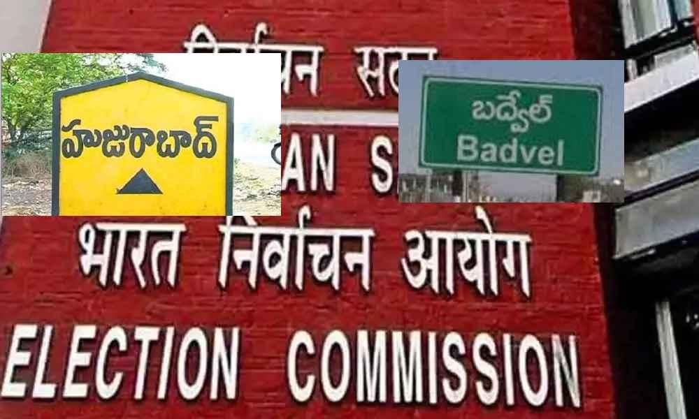 By-Polls : ఉపఎన్నికల షెడ్యూల్ రిలీజ్.. హుజురాబాద్ బైపోల్ లేటయ్యేనా..?
