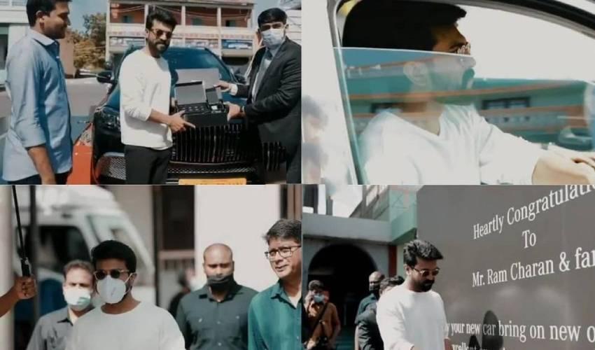 Ram Charan New Car : మెగా పవర్స్టార్.. కొత్త కార్ చూశారా..!