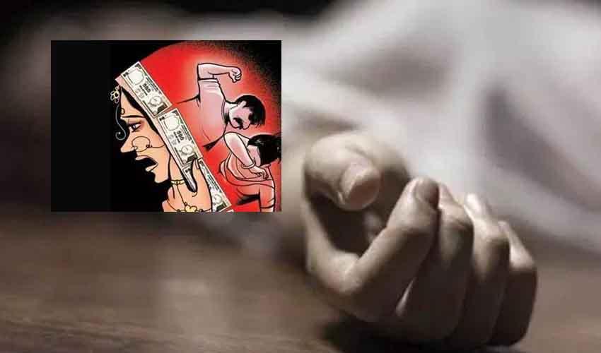 Dowry Harassment : సార్.. ఎవ్వరినీ వదలొద్దు.. కంటతడి పెట్టిస్తున్న నవ వధువు సూసైడ్ నోట్