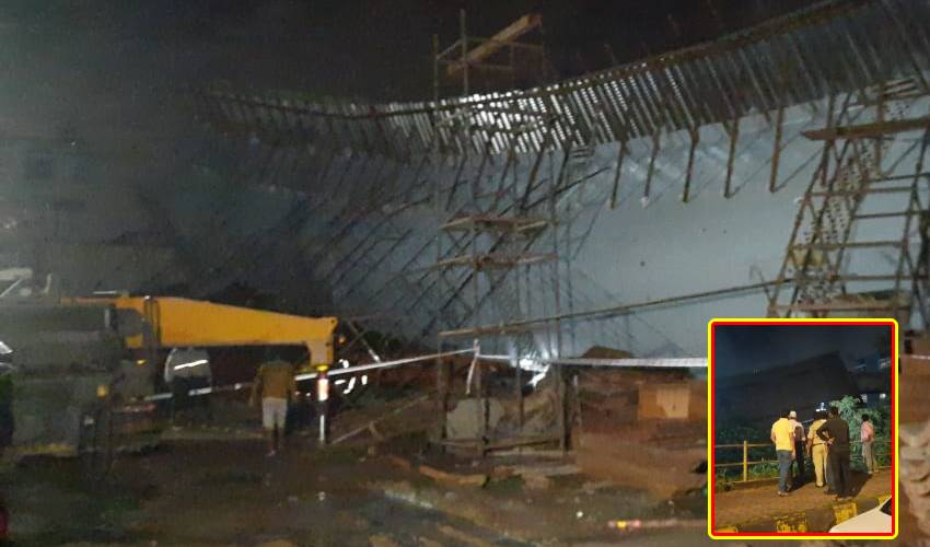 Flyover : కుప్పకూలిన ఫ్లైఓవర్.. 9 మందికి గాయాలు