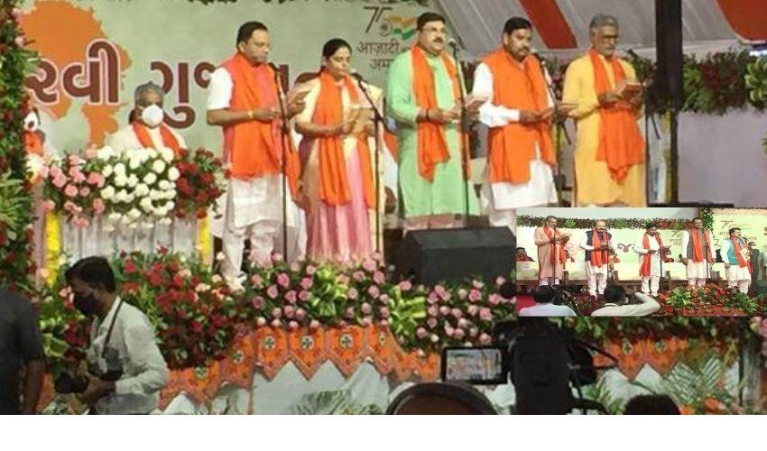 Gujarat Cabinet : కొలువుదీరిన కొత్త మంత్రివర్గం..అందరూ కొత్తవాళ్లే