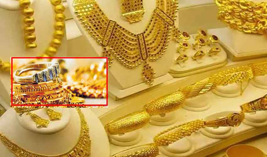 Gold : బంగారం ప్రియులకు గుడ్ న్యూస్.. రూ.100 కే గోల్డ్..!