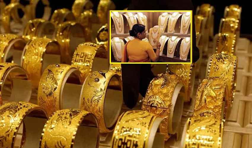 Gold Price : పసడి ప్రియులకు ఊరట… ఈ రోజు బంగారం, వెండి ధరలు