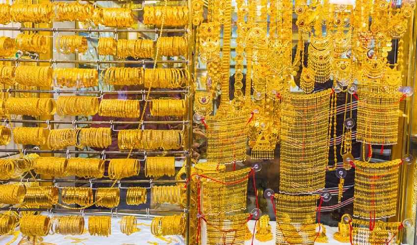 Gold Rates Dropped : తగ్గిన బంగారం ధరలు