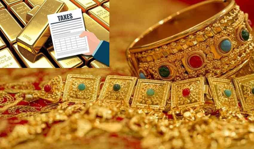 Gold Taxes : బంగారంపై పెట్టుబడి పెడుతున్నారా? ఎన్ని రకాల పన్నులు ఉన్నాయి, ఎంత ట్యాక్స్ కట్టాలో తెలుసుకోండి..