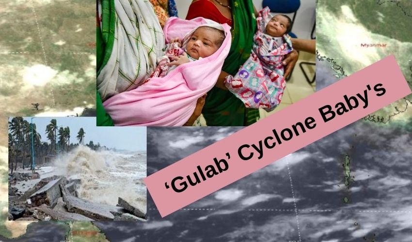 Gulab Cyclone Baby's : తుఫాన్ సమయంలో ప్రసవించిన 41మంది గర్భిణులు..శిశువులకు 'గులాబ్' పేరు