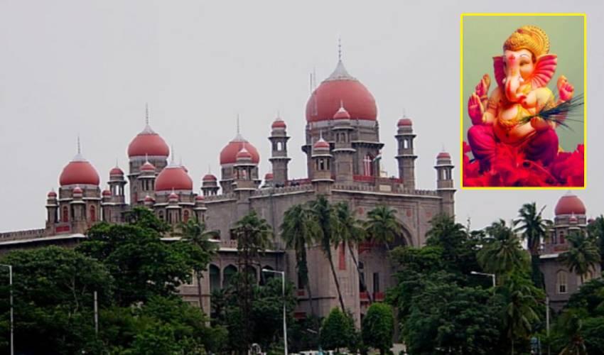 High Court : గణేష్ మండపాలు, విగ్రహాల నిమజ్జనంపై హైకోర్టు ఆంక్షలు