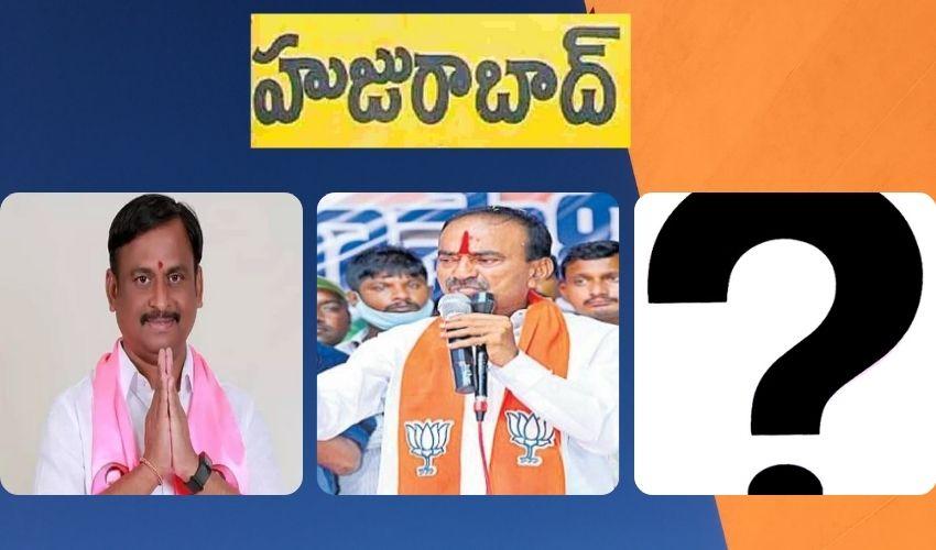 Huzurabad By Election : కాంగ్రెస్ అభ్యర్థి ఎవరో ? బై పోల్ను లైట్గా తీసుకుందా ?