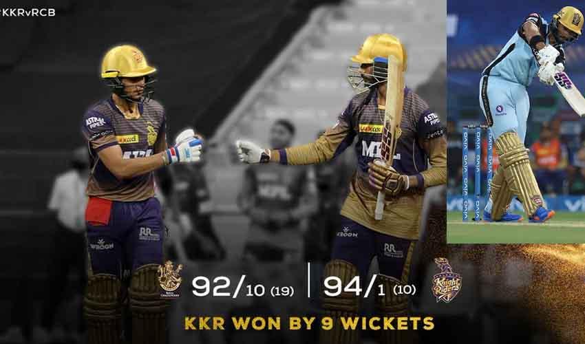 https://10tv.in/sports/ipl-2021-kkr-vs-rcb-kkr-won-by-9-wickets-278663.html