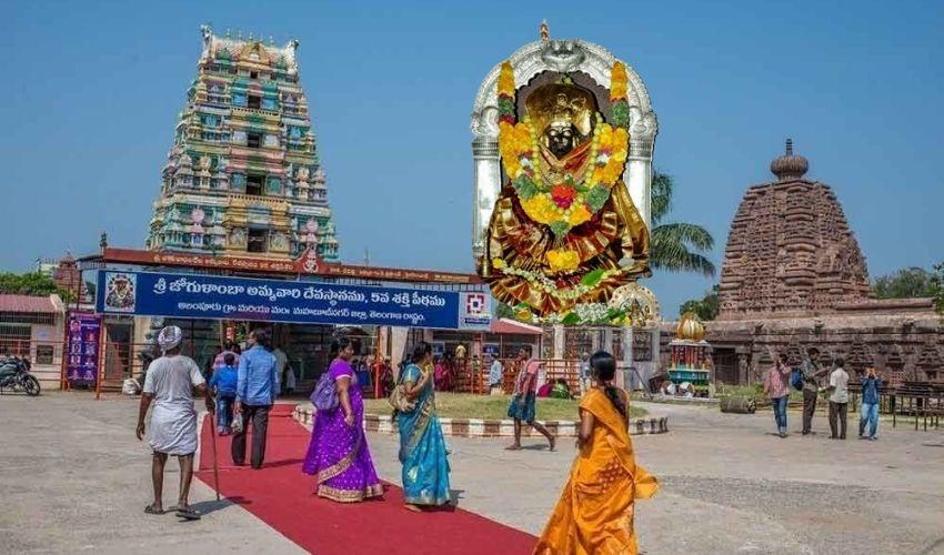 Dasara 2021 : జోగులాంబలో శరన్నవరాత్రి వేడుకలు