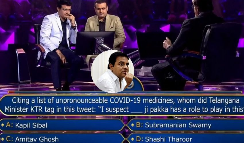 https://10tv.in/telangana/ktr-tweet-that-has-become-a-question-in-kbc-cricketer-who-said-the-answer-271281.html
