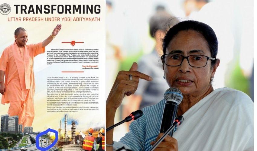 UP Development Ad :  యోగి ఆదిత్యానాథ్ యాడ్ లో కోల్కతా ఫ్లై ఓవర్..టీఎంసీ విమర్శలు