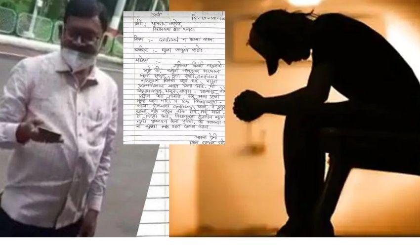 viral letter : ఎమ్మెల్యేగారూ..నాకొక గర్ల్ఫ్రెండ్ కావాలి..చూసిపెట్టండి సార్…