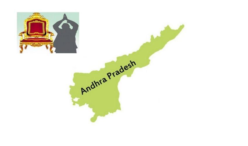 https://10tv.in/andhra-pradesh/andhra-pradesh-mandala-parishad-president-mpp-elections-will-be-held-today-280058.html