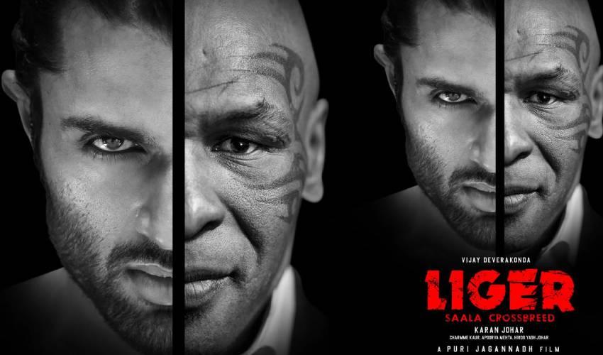 Mike Tyson : 'లైగర్' కోసం బాక్సింగ్ లెజెండ్..