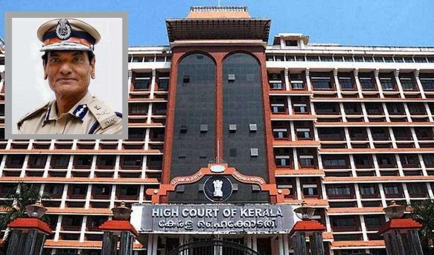 High Court : ప్రజల్ని ఏరా,పోరా,ఏమే..అని అనటానికి వీల్లేదు : పోలీసులకు హైకోర్టు ఆదేశాలు