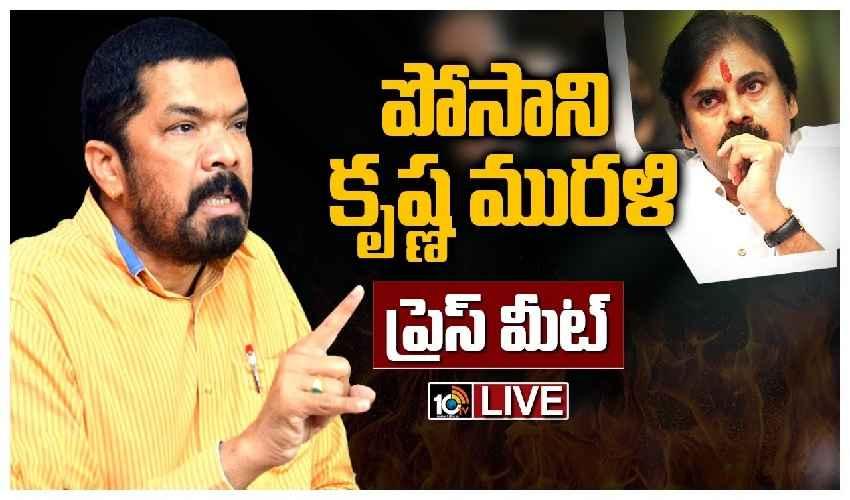 https://10tv.in/movies/posani-krishnamurali-press-meet-on-pawan-kalyan-live-282505.html