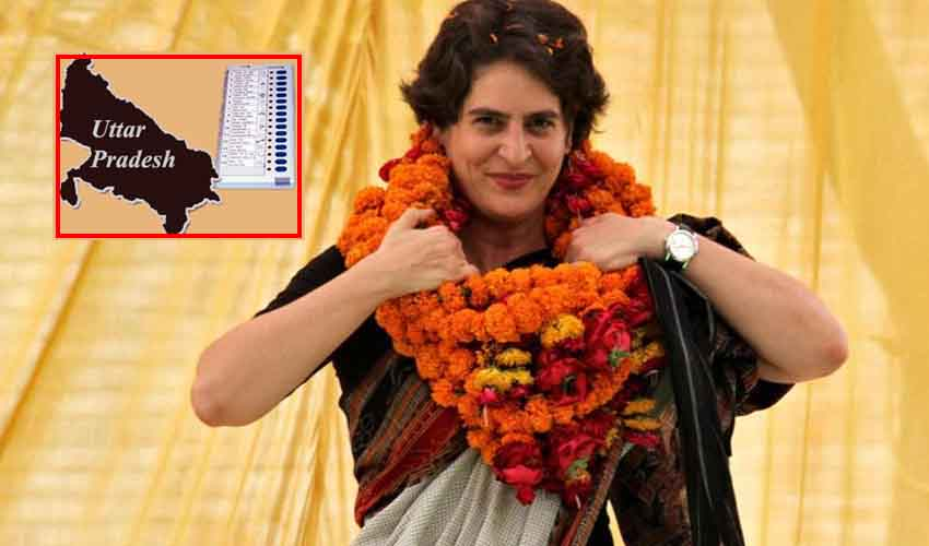 Priyanka Gandhi Vadra : గాంధీ కుటుంబంలో ఫస్ట్ టైమ్.. అసెంబ్లీ ఎన్నికల బరిలోకి ప్రియాంక గాంధీ?