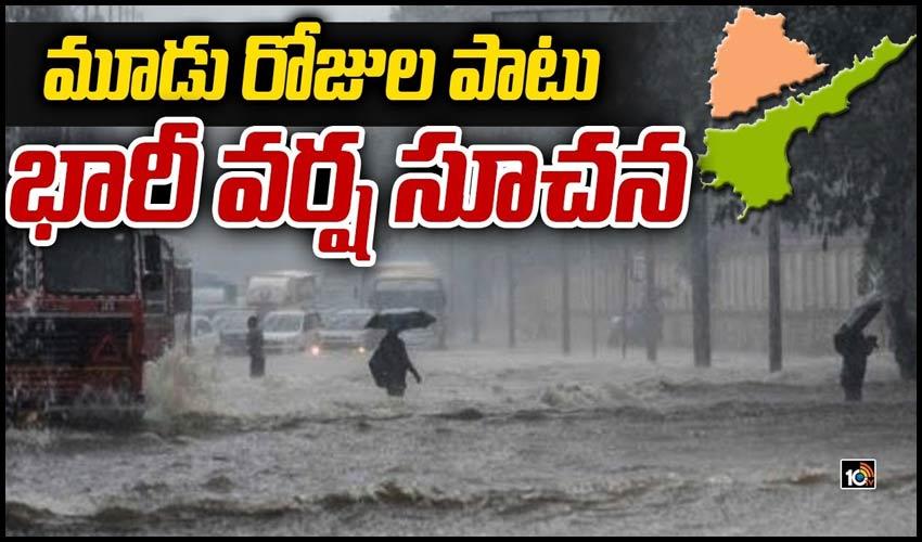 https://10tv.in/exclusive-videos/rain-alert-for-telugu-states-271982.html