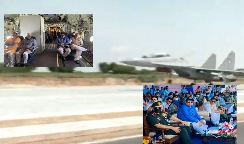 IAF : 20 ప్రాంతాల్లో ఎమర్జెన్సీ ల్యాండింగ్