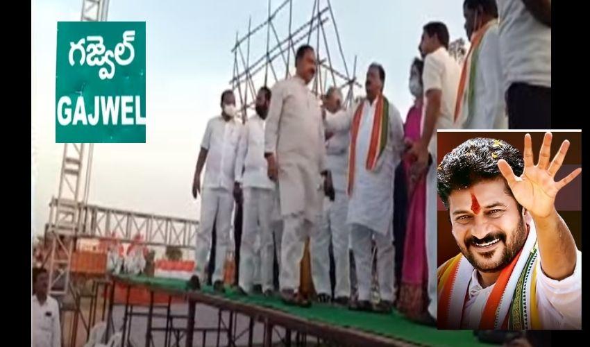 T.Congress : గజ్వేల్లో దళిత గిరిజన ఆత్మగౌరవ దండోరా