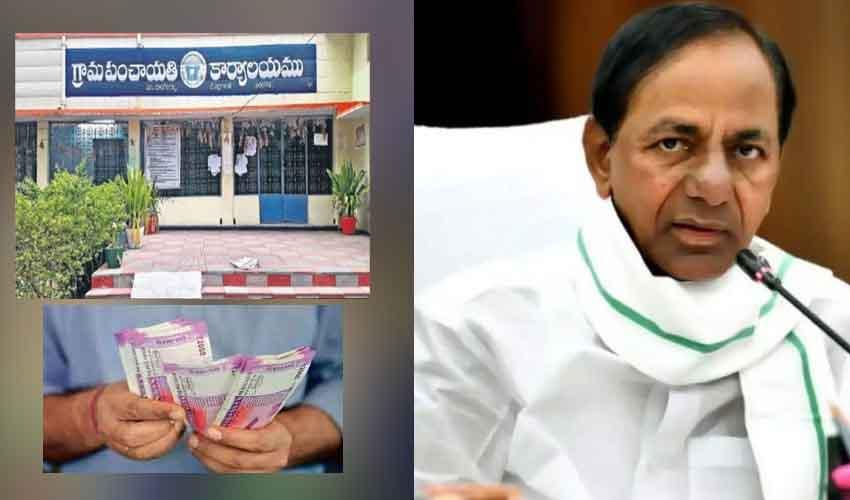 Salaries Hiked : ప్రభుత్వం శుభవార్త.. వేతనాలు పెంచుతూ ఉత్తర్వులు