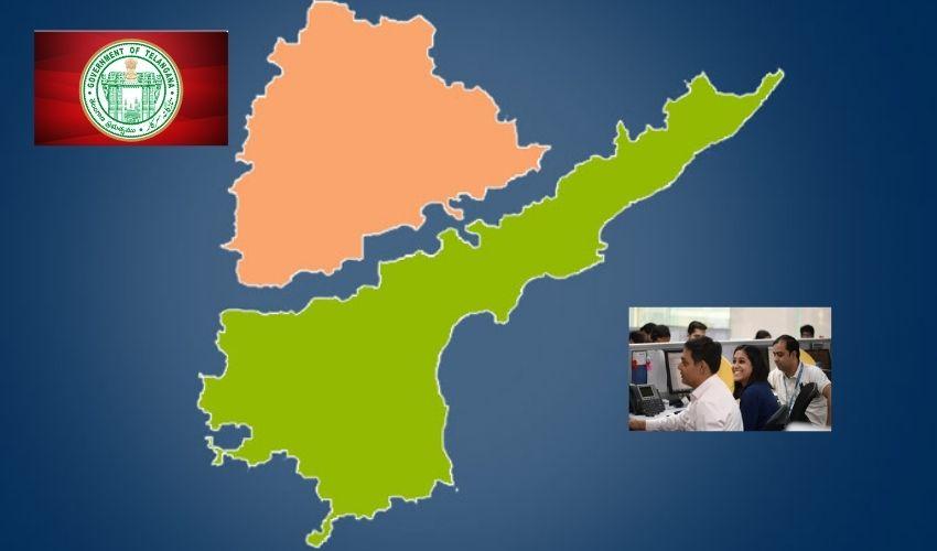 Employees Transfer : తెలంగాణలో పనిచేస్తున్న ఉద్యోగులు ఏపీకి శాశ్వత బదిలీకి ప్రభుత్వం అనుమతి