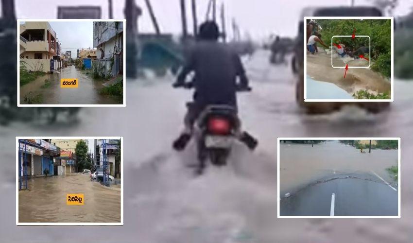 Red Alert : నాన్ స్టాప్ వర్షాలు, ఐదు జిల్లాలకు రెడ్ అలర్ట్