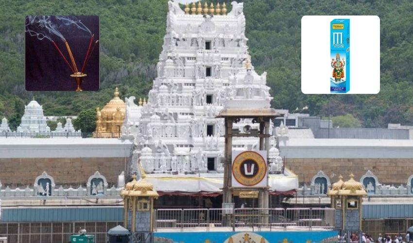 TTD : తిరుమలలో టీటీడీ అగరబత్తీల కేంద్రం ప్రారంభం