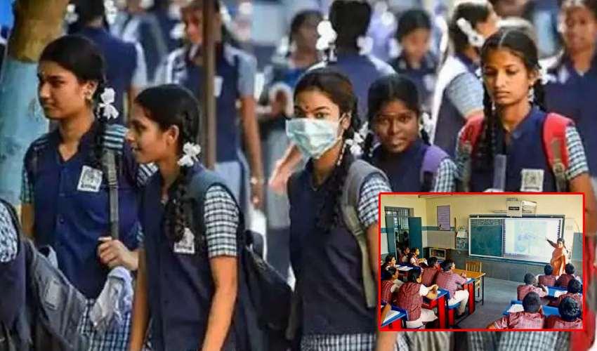 Telangana : అకడమిక్ క్యాలెండర్ విడుదల చేసిన విద్యాశాఖ