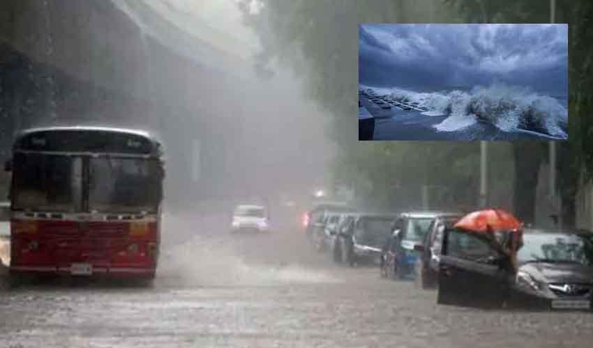 Telangana Govt : గులాబ్ ఎఫెక్ట్.. రాష్ట్రవ్యాప్తంగా సెలవు ప్రకటించిన ప్రభుత్వం