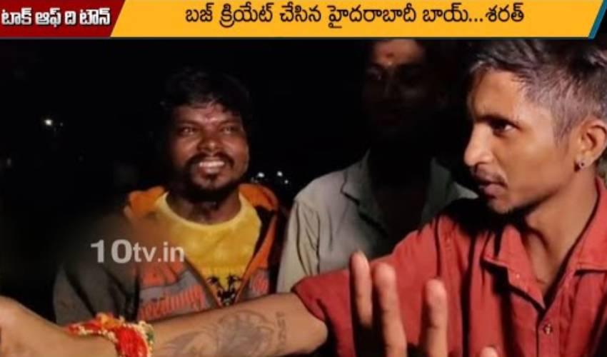 https://10tv.in/movies/top-trolling-videos-in-telugu-282574.html