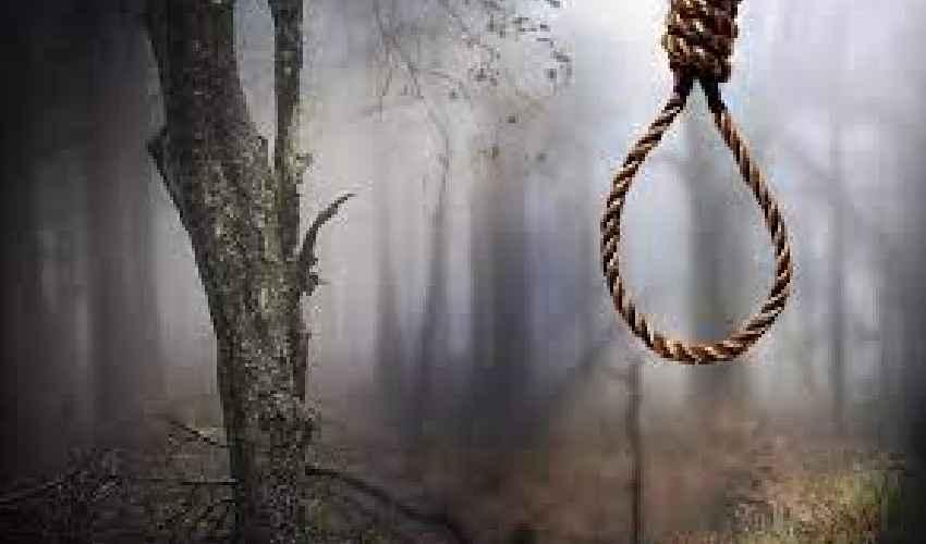 Farmer Suicide : అప్పు విషయమై బ్యాంకు నుంచి నోటీసు… ఆత్మహత్య చేసుకున్న రైతు