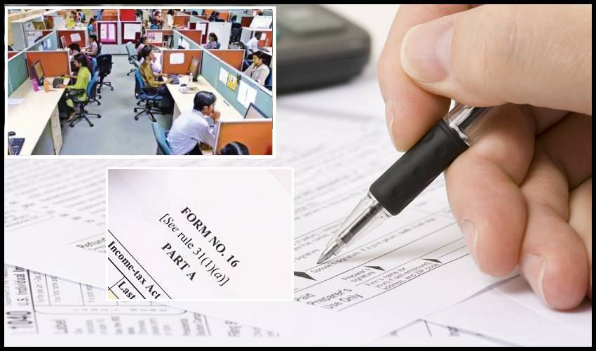 Tax Returns : జాబ్ చేస్తున్నారా? మీకు Form 16 అంటే ఏంటో తెలుసా?