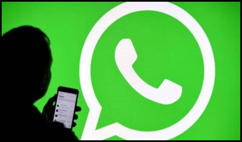 WhatsApp: వాట్సప్ ప్రొఫైల్ పిక్ కనిపించకుండా హైడింగ్ ఆప్షన్