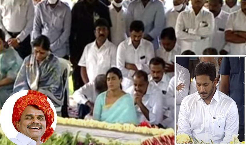 AP CM : నాన్న స్పూర్తే నడిపిస్తోంది – సీఎం జగన్