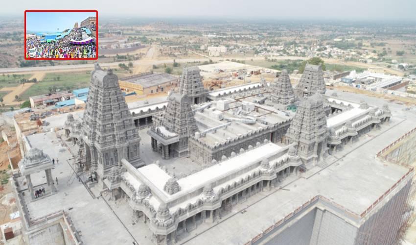 Yadadri Temple : యాదాద్రి లక్ష్మీనరసింహస్వామి ఖజానాకు రూ. 15,47,185 ఆదాయం