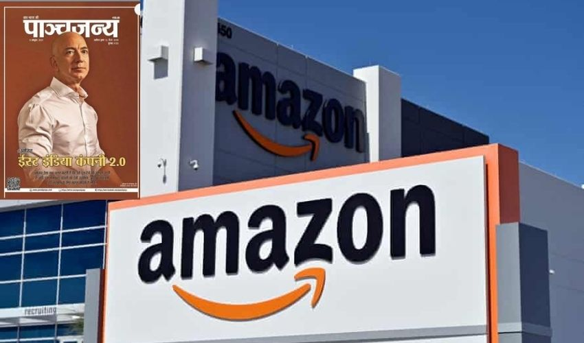 Amazon :  ఈస్ట్ ఇండియా కంపెనీ 2.0 వివాదంపై స్పందించిన అమెజాన్