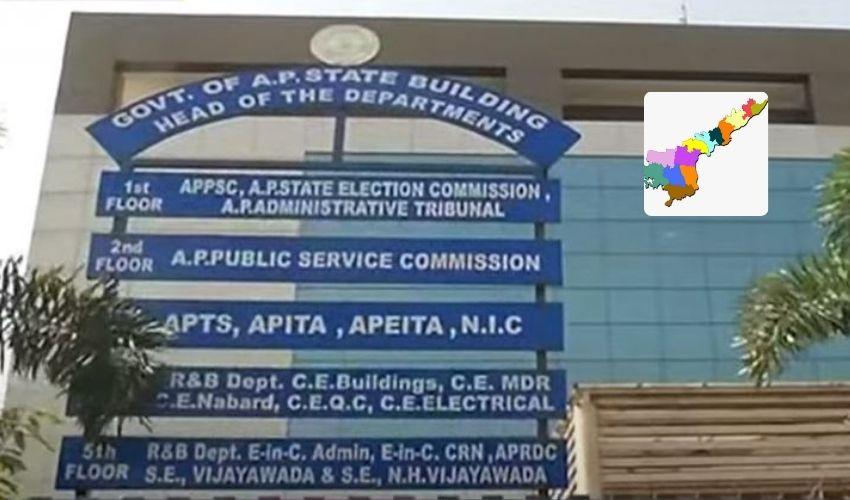 AP : ఏపీలో ఎంపీపీ, జెడ్పీ ఛైర్మన్ ఎన్నికలకు నోటిఫికేషన్ విడుదల