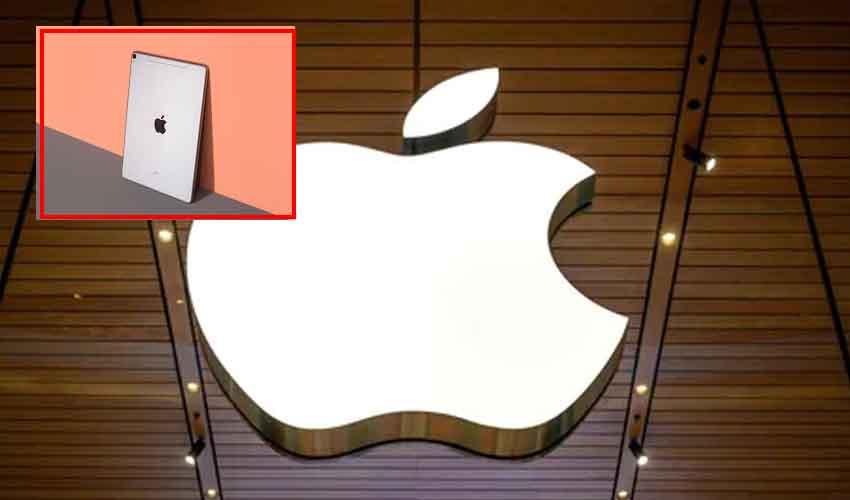 Apple Ipad : వచ్చేస్తోంది.. కొత్త ఐప్యాడ్ మినీ ధర 499 డాలర్లు