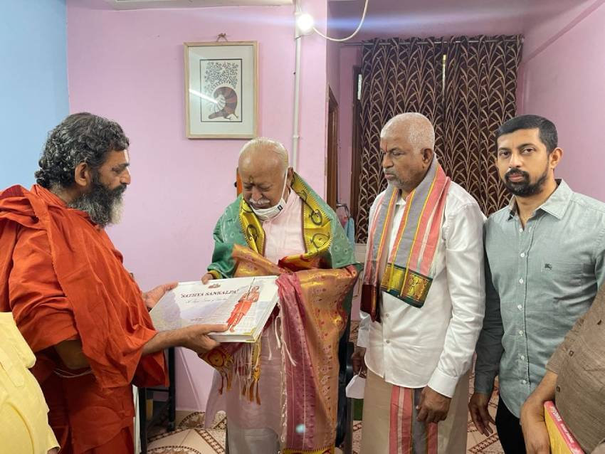 https://10tv.in/photo-gallery/chinna-jeeyar-swamy-invites-rss-chief-rss-chief-mohan-bhagwat-for-ramanuja-statue-inauguration-at-muchintal-276777.html