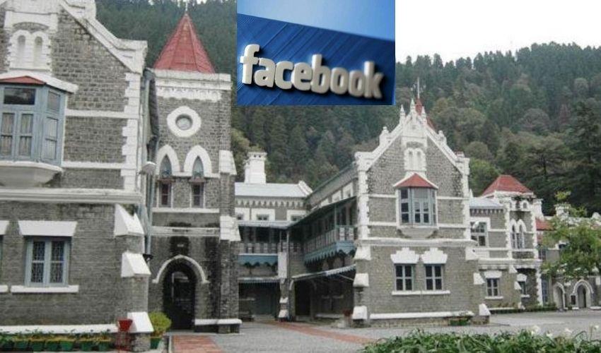 Facebook : ఉత్తరాఖండ్ హైకోర్టులో 'ఫేస్బుక్' పై పిటిషన్