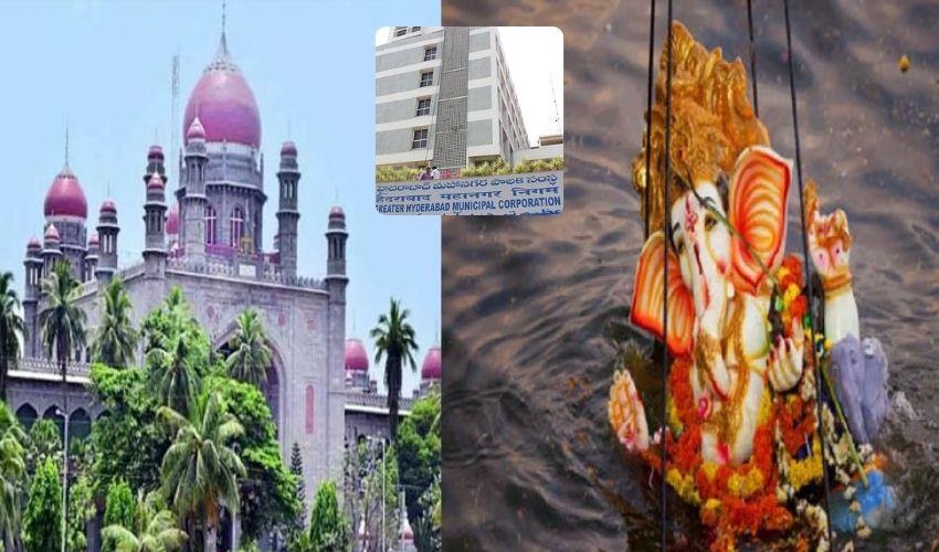 GHMC petition : గణేష్ నిమజ్జనంపై హైకోర్టులో జీహెచ్ఎంసీ రివ్యూ పిటిషన్