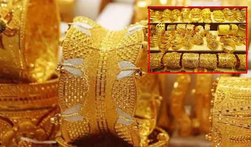 Gold Price : బంగారం ప్రియులకు షాక్.. భారీగా పెరిగిన ధరలు