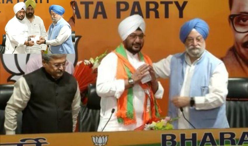 Inderjeet Singh : బీజేపీలో చేరిన మాజీ రాష్ట్రపతి మనవడు