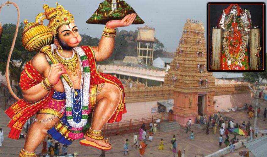 Kondagattu Anjanna : భక్తుల కొంగుబంగారం… కొండగట్టు అంజన్న