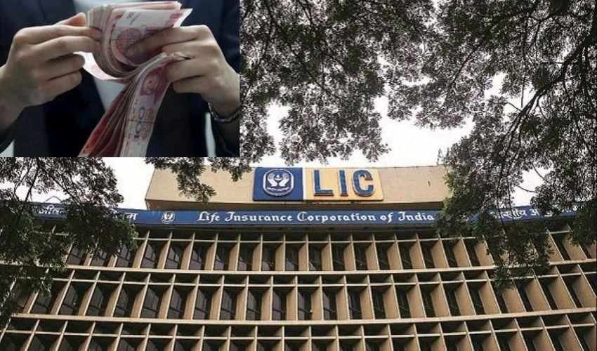 LIC IPO..చైనా పెట్టుబడులను బ్లాక్ చేసేందుకు కేంద్రం ఫ్లాన్!