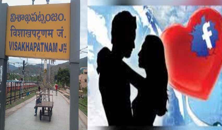 Love Cheating : సోషల్ మీడియాలో పరిచయం-పెళ్లి అనే సరికి పరారైన ప్రియుడు